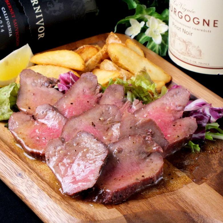 Beef tongue roast