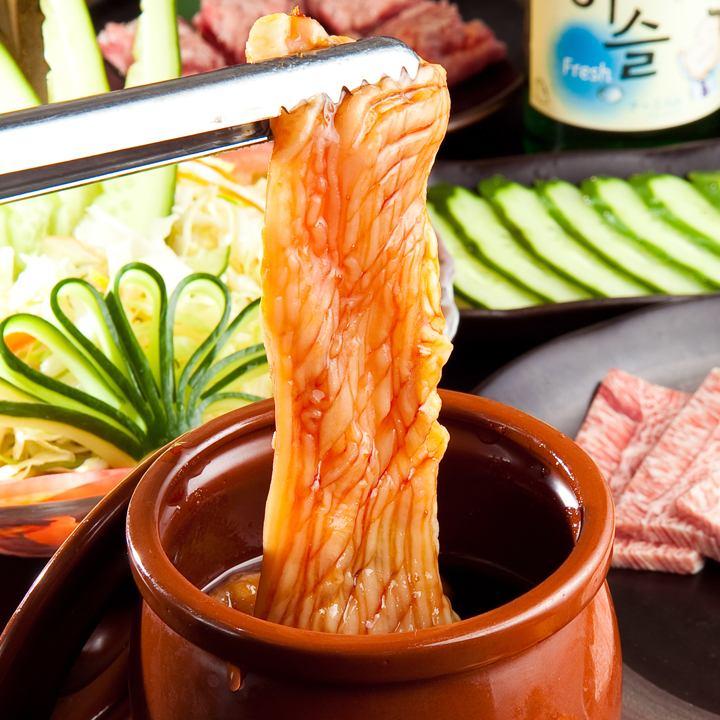 激素泡菜鍋