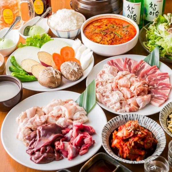 Carefully selected cow hormone grilled meat you can eat or samgyeopsal all-you-can-eat ☆