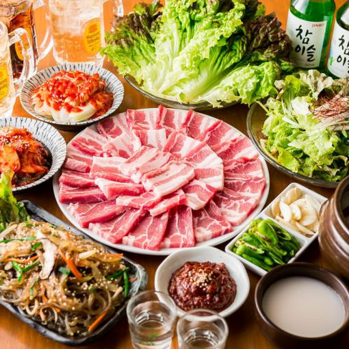 正宗的韩国味道☆[Samukyopusaru吃全友畅饮套餐]用90分钟时间无限<所有11个菜>3500日元喝!