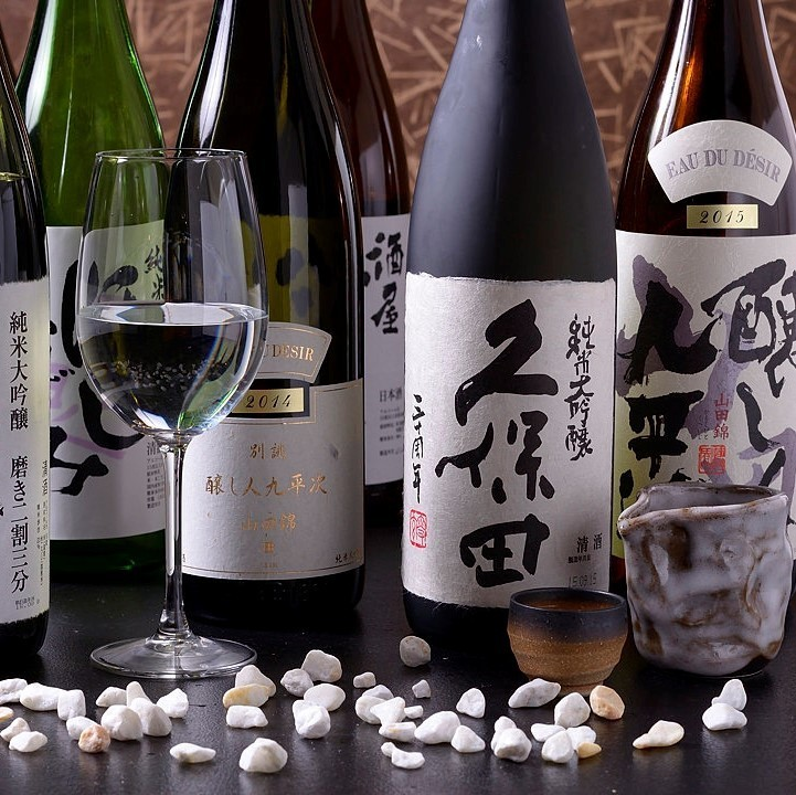 All the nationwide sake brews!