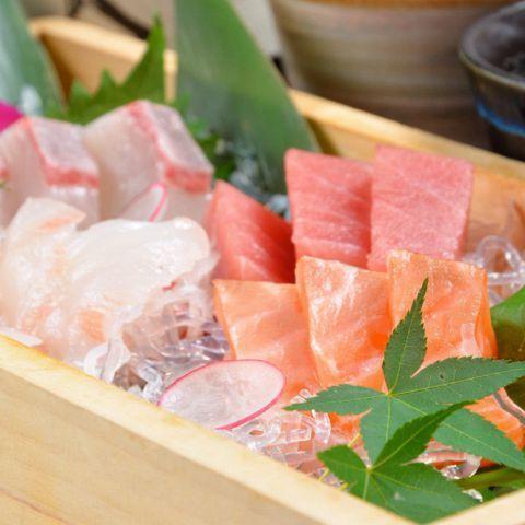 五种鲜鱼拼盘