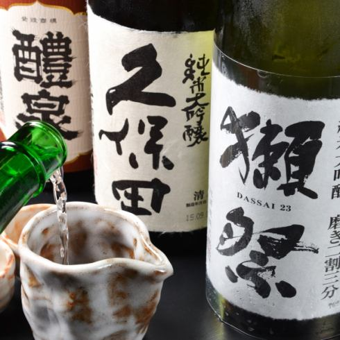 Fushimi station soon! Adult tavern which pleases premium sake and trendy sake