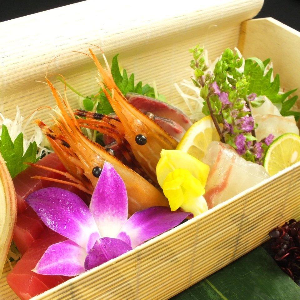 什錦鮮魚3種