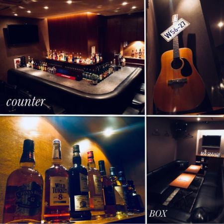 "We are comfortable to spend a row of box seats ♪ casual bar ""garage"" ♪"