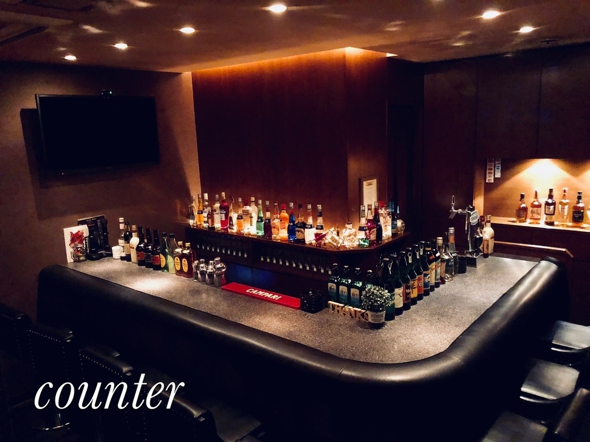 The best part of the bar is the counter