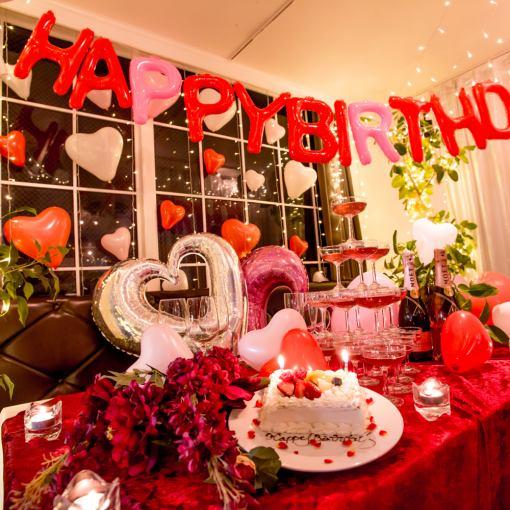 【당일 예약 OK] 생일 치즈 퐁듀 코스 3000 엔 (세금 별도) 홀 케이크가있는 소중한 생일