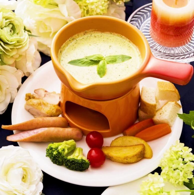 Basil cream cheese fondue set