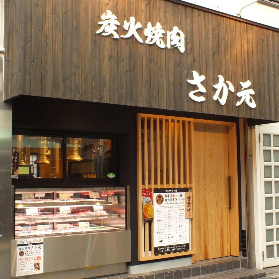 方便的京阪站,步行3分钟