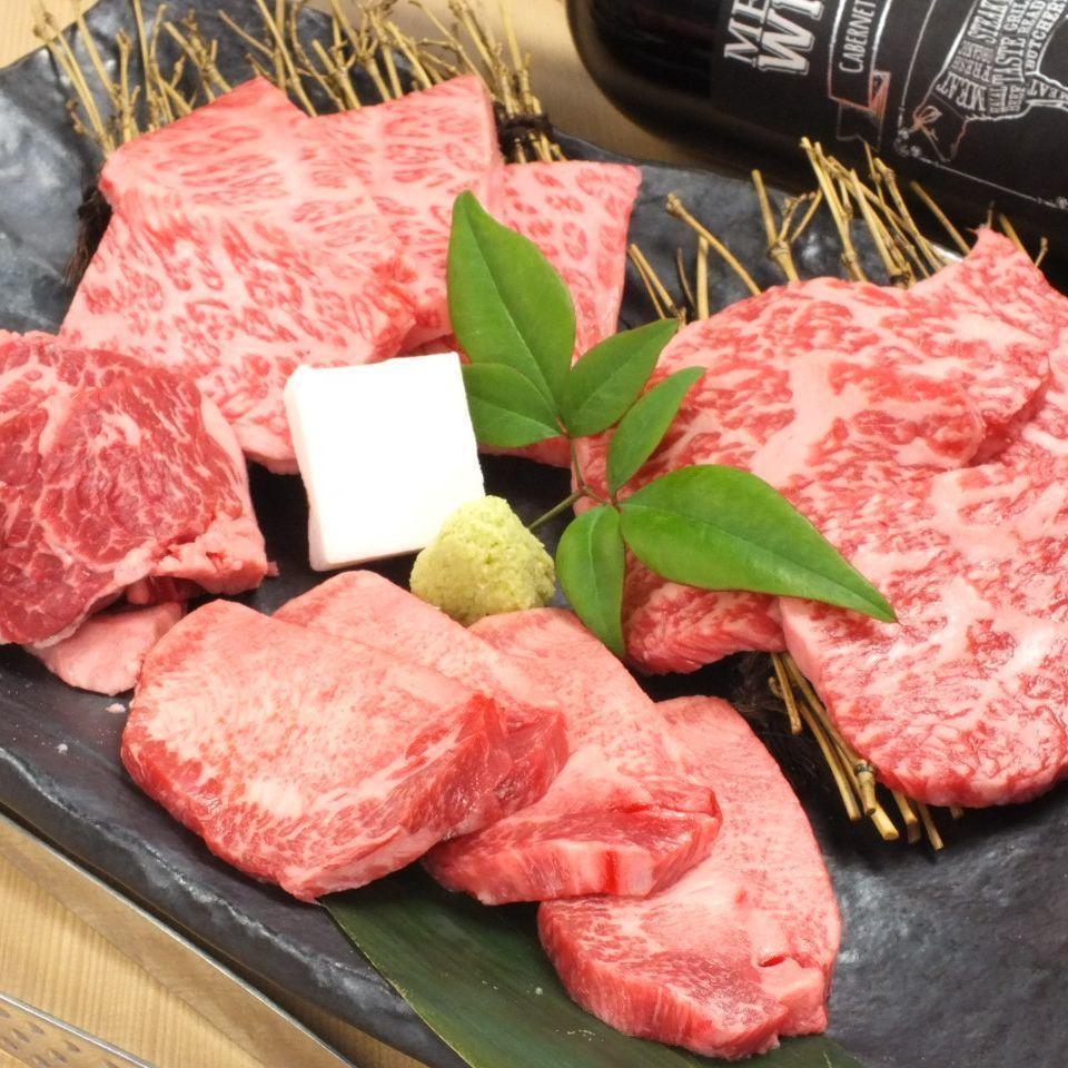 Wagyu beele日本最佳☆鹿儿岛牛肉使用