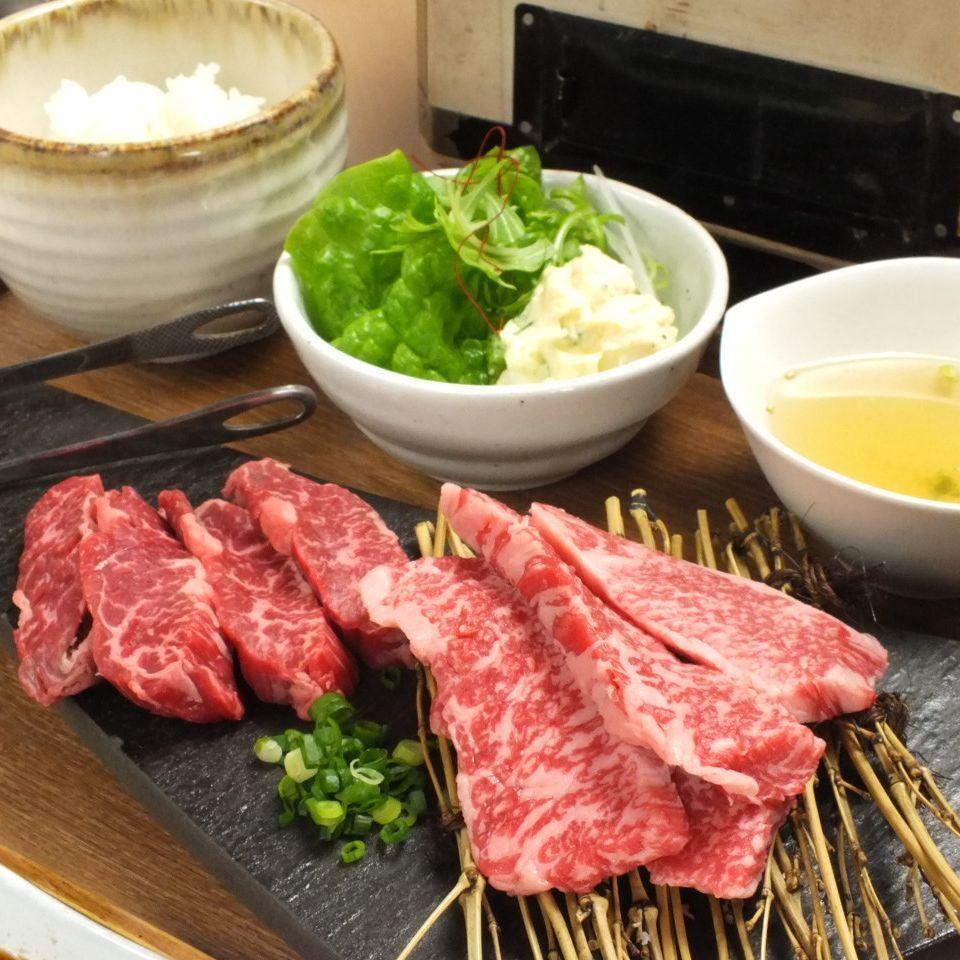 很棒的午餐!1000日元〜