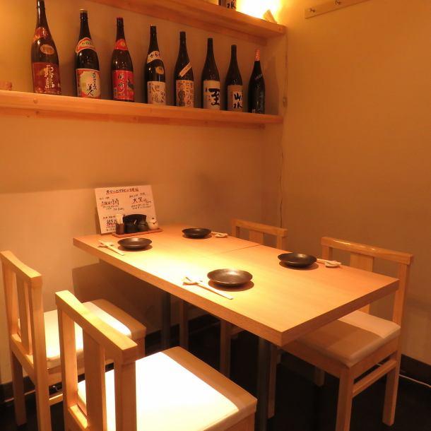 4名様までご利用可能なテーブル席。