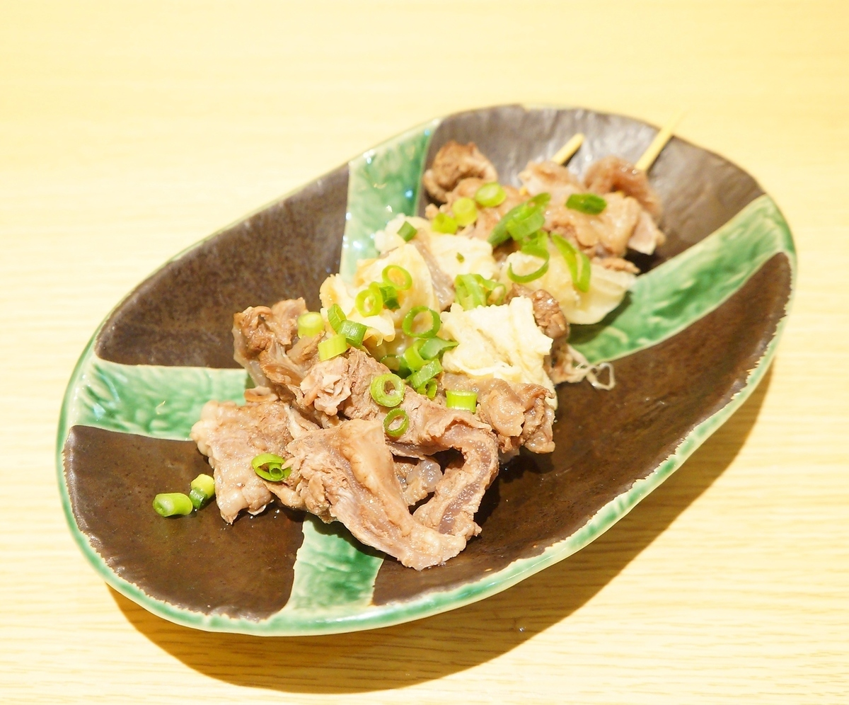 Specialty beef sushi