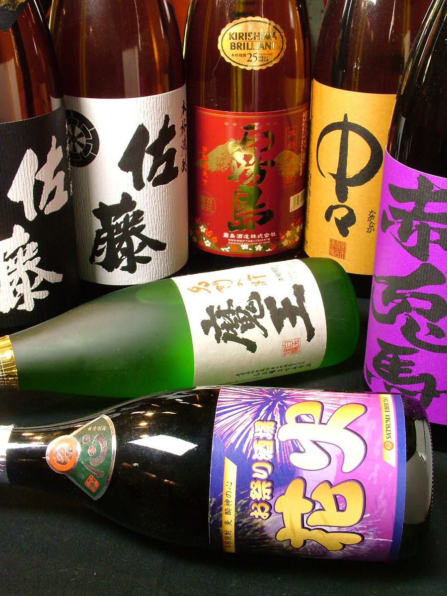 日本酒も豊富にご用意しております♪