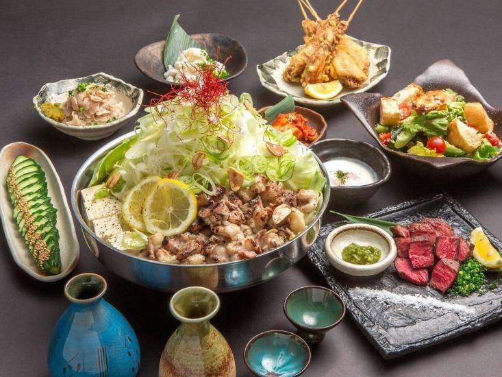 Nakasu's hideout · · · Tango pot specialty store