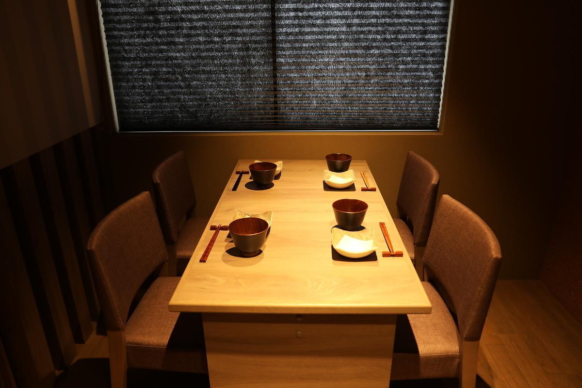 Japanese modern shop inside ★