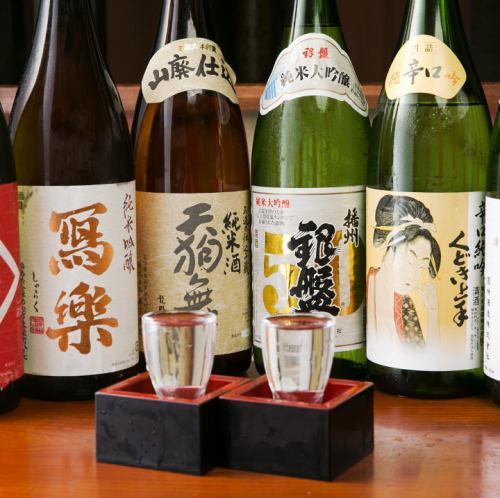 【豊富な種類の日本酒☆】お飲み比べください♪