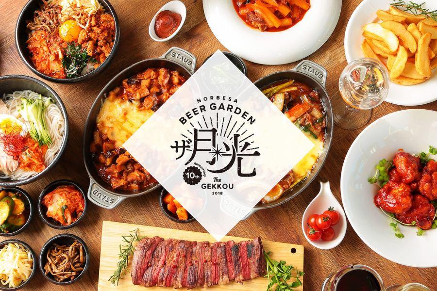 今年的主题是食品摊位食品x正宗的韩国料理!奶酪配料和nirachidi也定期升级去年非常受欢迎的奶酪鸭鲤鱼奶酪!还添加奶酪勃艮第和samgyeopsal更多牛肉Harami,牛肉Calbi,排骨,排骨,排骨,生米姜所有你可以吃!广泛的场地是团体和夫妇!在各种场景!