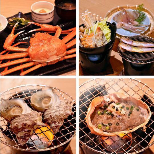 """Matsu course"" 【All you can eat】 All-you-can-drink on September Weekday only 2.5 hours! 5980 yen! Six items added a single item etc."