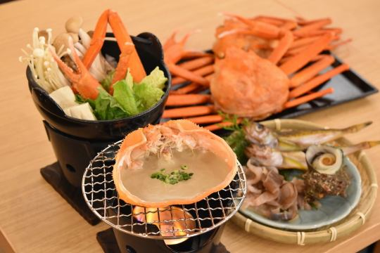 All-you-can-eat 【Sanshin Special Course 120 minutes】 Hanging overnight dried crab sashimi