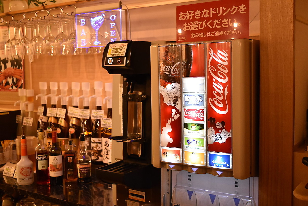 There is a soft drink bar.