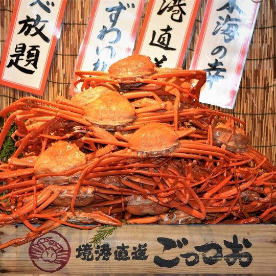 Weekdays only [all-you-can-eat lunch crab 90 minutes] with soft drink bar