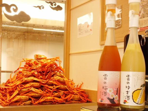 Eat delicious crab dishes, sake and cuisine with things of Izumo, a temporary relief in the city called Ginza ...