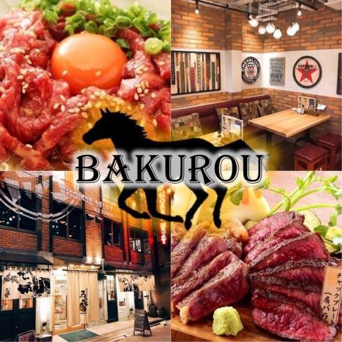 [馬批發直銷管理現在是馬肉專業店在東京的名古屋榮第一次打開!肉壽司的話題和牛排美味