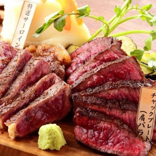 120 minutes with all you can drink ★ Horse steak course 4500 → 4000 yen