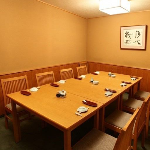 There is a completely private room perfect for such meals with your entertainment or loved ones.It will be a popular seats, thank you for your reservation.