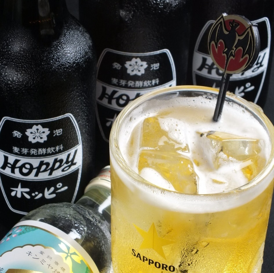 Hoppy&Pure Shochu Kinmiya燒酒