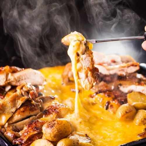 치즈 닭 갈비 (1 인분) ※ 주문은 2 인분부터