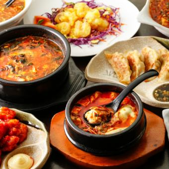 "◆ [Chinese / Korean food] 2 hours all-you-can-drink ""Seoul & Beijing course"" 4500 yen → 3500 yen"