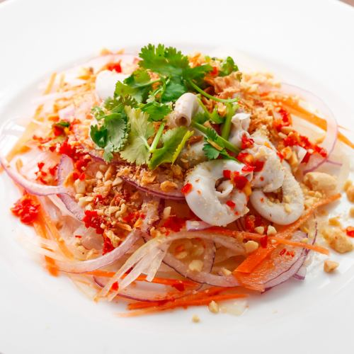 베트남 샐러드