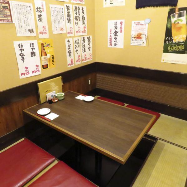 【土日祝日の貸切宴会場としてご利用可能】掘りごたつ・テーブル席・お座敷など多彩なお席をご用意いたしております。