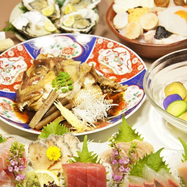 【忘新年会・同窓会などの宴会予約受付中!】樽一自慢の三陸郷土料理を堪能できるコースをどうぞ!