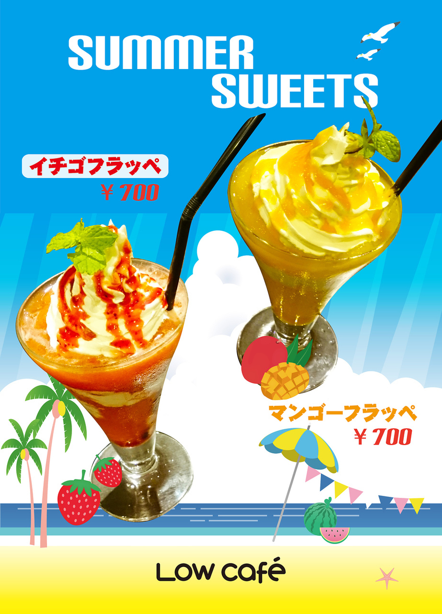 Summer performance! Lowcafe strawberry flappe, mango frappe!