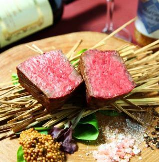 Tagliata of Kuroge Wagyu beef sirloin produced in Kagoshima prefecture