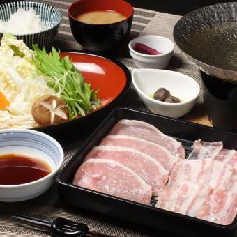 Shabu-shabu set menu