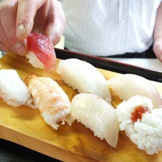 にぎり寿司(7貫)