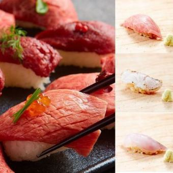【期間限定】今話題の肉寿司&海鮮寿司食べ放題プランが新登場!2980円→1980円