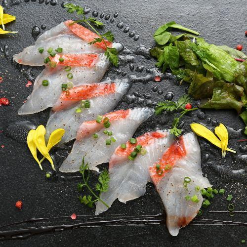新鮮魚のカルパッチョ