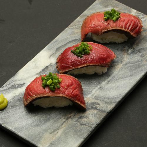 静岡そだち握り寿司 4貫