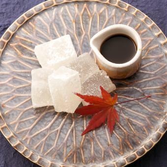 沖縄海塩わらび餅