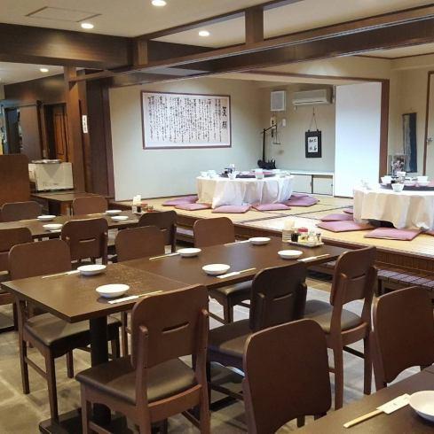 座敷の個室もあり、最大80名の貸切宴会も可能