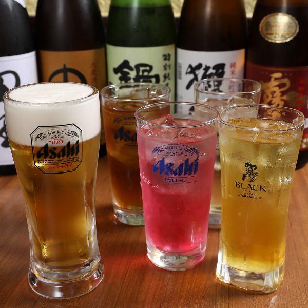 お得な飲み放題1500円コース 単品でも飲み物は充実してます。