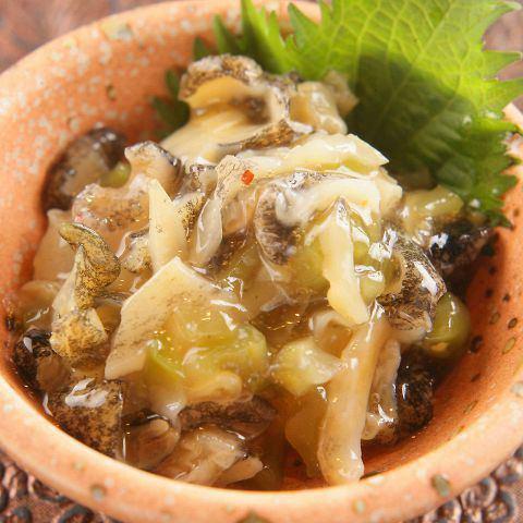 Tsukishige with wasabi