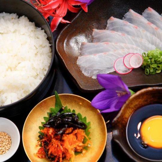 宇和岛的活鲷鱼饭好吃!