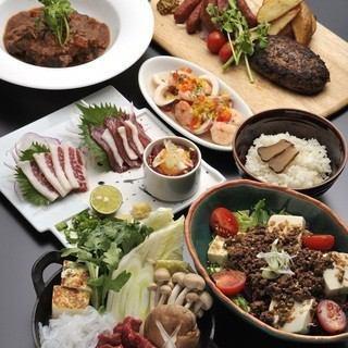 ご宴会におススメのコースを多数ご用意!飲み放題付コースは4500円(税込)~
