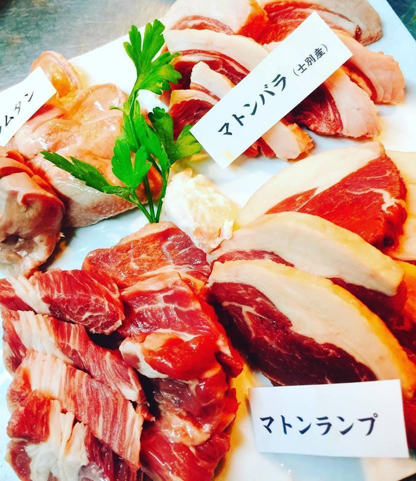 홋카이도 산 · 호주산 아이스 랜드 산의 엄선 된 양고기 양고기 고기를 갖추고 있습니다.